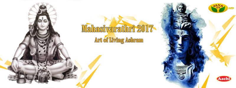 Mahasivarathri-2017--Art-of-Living-Ashram_aachi