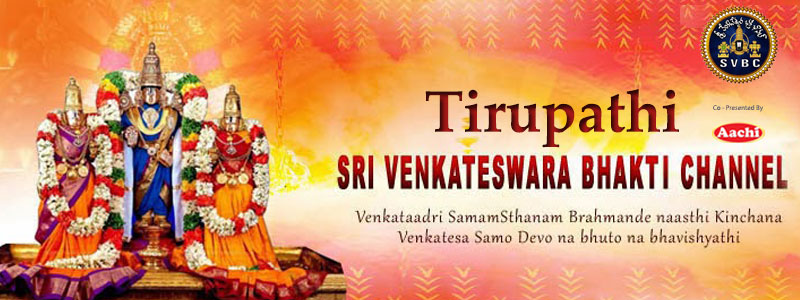 tirupathi_sponsored